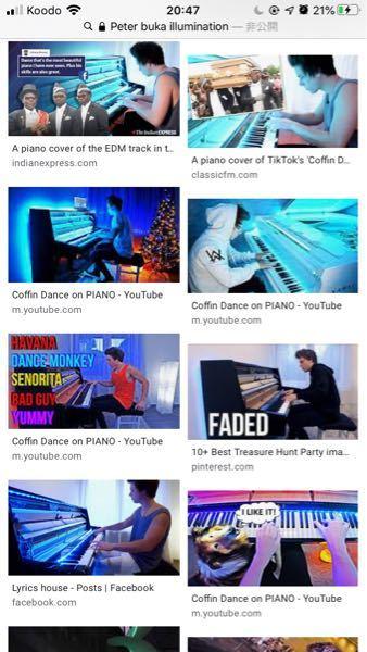 誰かこのPeter Bukaさんが弾いてるピアノの名前分かりませんか?KAWAIなのは分かるのですが...