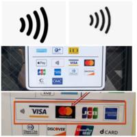 郵便局でクレジットカードのタッチ決済は可能でしょうか? つまり「タッチ決済対応のクレジットカード」を専用機器にタッチするだけで決済が出来ることで、暗証番号不要やサインレスで支払いが出来ることです。 郵便局には支払い方法に下記写真2段、3段のように表示されたプレートに写真3段の一番上のマークが記載されております。 ところがいつも通っている郵便局は下記のマークが表示されているのですが、局員に聞く...