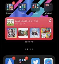 教えてください  iPhoneホーム画面のウィジェットのAppleミュージックの表示を自分がダウンロードした音楽に表示することは出来ないですか? 画像を貼っておきます このピンクの表示をです