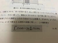 積分の問題です。 ∫[0,1](2^x)dx を積分の定義(写真)を使って解くのですが、全然分かりませんでした。 計算過程を全て教えて欲しいです。、