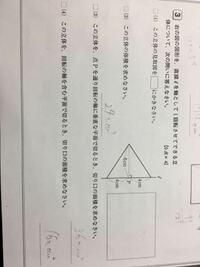 見取り図の答えを教えてください。 それと、2.3.4,の答えがあっているかどうか 教えてください。