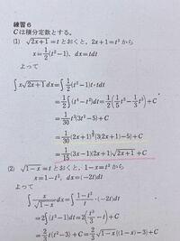黄色の線からピンクの線への計算の途中式を教えてください。
