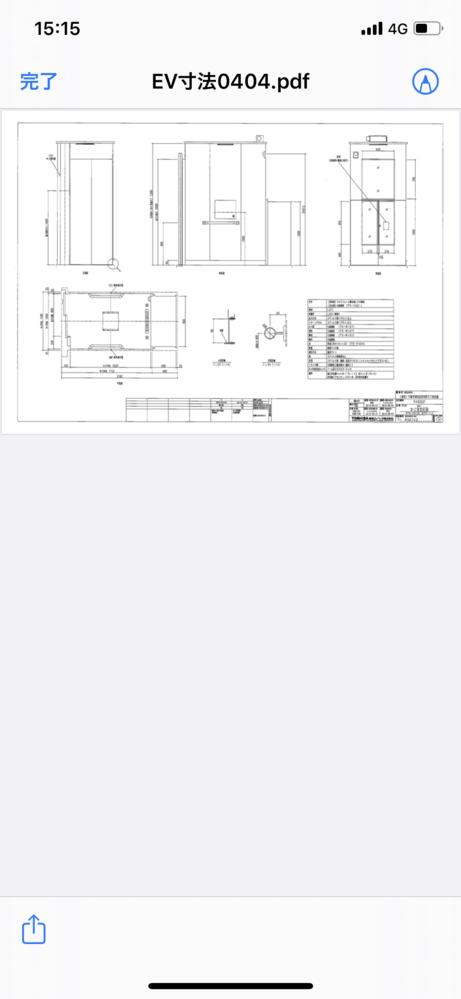 エレベーター搬入できるか質問です。 こちらの図面ですが、高さが2300ありますが、 搬入したいテレビボードの梱包サイズが、幅242×奥行44×高さ24cmです。 斜めにして入りますでしょうか?
