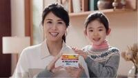 パブロンのCMで松嶋菜々子さんと共演している、阿由葉 さら紗ちゃんのお顔がとっても好みなのですが、 阿由葉 さら紗ちゃんのようなお顔の女の子を他にも知っている方はいらっしゃいませんか?