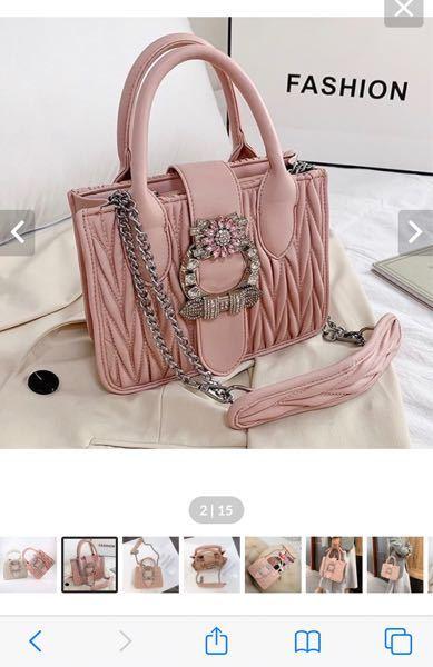 通販でこのバッグかわいいなと思ったんですが miumiuのコピー品でしょうか、、、? 似てるだけですか?