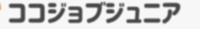 フォント書体に詳しい人に質問です  この日本語フォントはどこのメーカーの物かわかりますか?