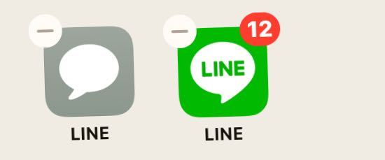 iOS14がきて、私もホームをおしゃれにしたくてショートカットを使って試しにLINEを作ってみたんですが、そしたら作ったアイコンのやつと元のアイコンのやつがふたつ出来ました。 これが正解なんでし...