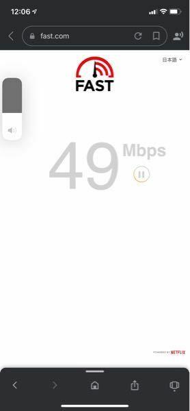Zoom インターネット 接続 が 不 安定 です インターネット回線が不安定で、ZOOMが使えない時の対処法