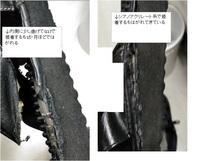 靴、スリッパに使える接着剤  ①スリッパがはがれてきているので、  G17やシアノアクリレート系で接着しましたが、  (画像2か所) 一部はがれてきてしまいました。  使用できる接着剤はありますか。  (もとも...