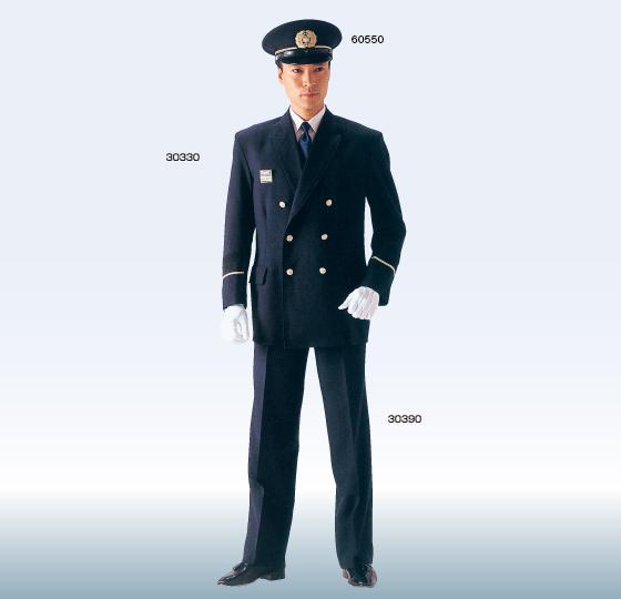 これって何の人の制服ですか