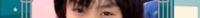 坂道⊿幼少期パーツクイズPart2 画像は、現役または元坂道メンバーの  誰の幼少期かな?