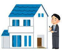 財産分与についての質問です。  もし離婚をした場合、 たとえ家の名義が夫になっていても 財産分与の権利は半分ずつと聞きます。 それならば家の名義と言うのは 何のためにあるのでしょうか? 家の所有者を...