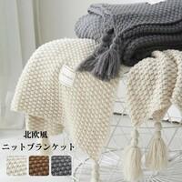 この編み方を教えてください。  このようなブランケットを編みたいのですが、編み方や糸の太さ、編棒の太さなど白たいです。