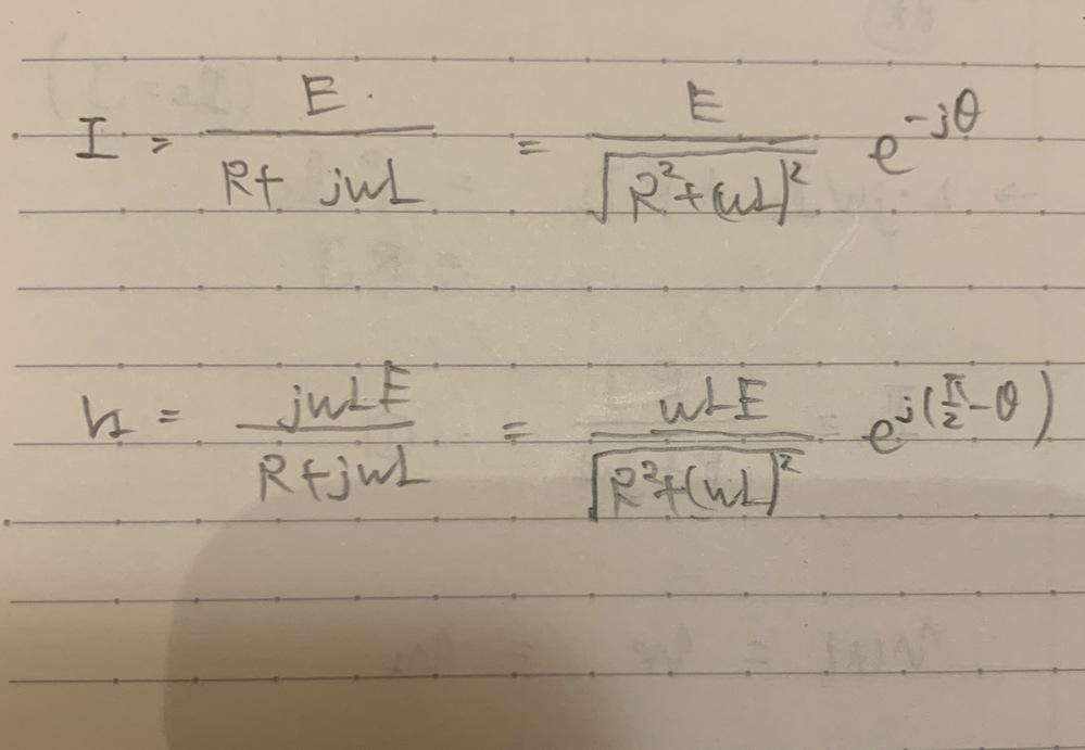 この計算の考え方教えて欲しいです。よろしくお願いします