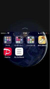 iPhone8の時にホームボタン2回タップすると画面が下がる機能はiPhone11にも搭載されてますか?? 写真みたいな感じです!