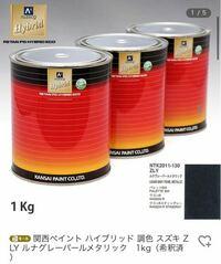 関西ペイント1液プラサフに関西ペイントのハイブリッド塗料(希釈済み)を塗る事は可能でしょうか。 宜しくお願い致します。