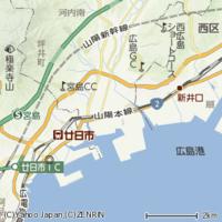 広島県の「五日市」と「廿日市」の関係があやふやになることは県民でもあり得るのですか? 前者までは広島市内(佐伯区)ですが後者は広島市外…ということすら知らないのでは?