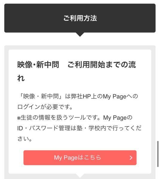これ、個人で利用したいのですが、団体、学校、塾しかいけないのですか? https://www.kyo-kai.co.jp/digital/eizou_shin-chu-mon/