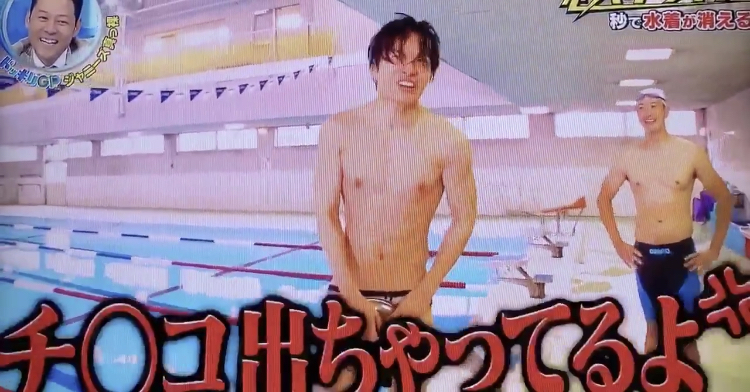 菊池風磨さんは芸人ですか?