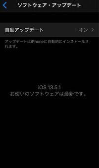 iOS14の最新にしたいのですが、こうでてきました…対応してないってことですか? 初代iPhone seです