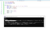 プログラミング言語C,C++について質問があります.  配列名は,配列の一番初めの要素のアドレスを表していますよね? 画像の出力画面で分かる通り,int型の配列の配列名は,メモリのアドレスを表しています. ...