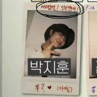 黒で囲った赤い文字のハングルなんて書いてあるか教えてください!意味も教えてください! 韓国 韓国語 翻訳 和訳 kpop アイドル treasure