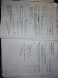 章末問題3の答え全て教えてくださいできれば解き方も添えて