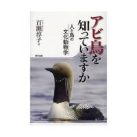 【正代、謹慎の時津風親方が特別に大関昇進伝達式出席へ】日本相撲協会は、親方には優しいのね?