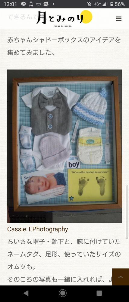 (500 画像のような感じで 子供服を飾るときや ファブリックボード?で飾る際 衣類は虫にくわれるとかないでしょうか? また 食われる際の対策法はなにかありますか?