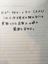 数学 答え教えてください。m(__)m