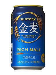 酒を飲める年齢になったばかりでサントリーの金麦(青)を飲んだのですが匂いも味も苦手だったのです。 そしてまだ手元に同社のBLUEとクリアアサヒがあるのですがもし金麦と同じような物なら友達に譲ろうと思っているのですがこの2点と金麦のにおいや味は近いものなのでしょうか?