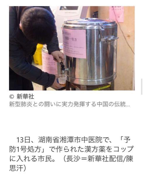 コロナ予防茶は、日本でも手に入りますか