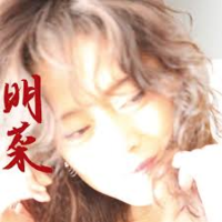 1番好きな中森明菜さんのオリジナルアルバムを教えて下さい!