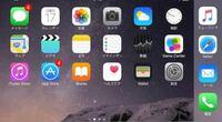 iPhone XRを使っていますが、写真のようにホーム画面でも画面が横向きになるようにするにはどのようにすれば良いのですか?