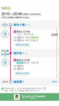 麻布十番駅から飯田橋駅まで本来であれば東京メトロ南北線で一本で行けるところを 「都庁前駅乗り換えで行くのも良いのでは」 と鉄道ファンの友人から言われたら 「何考えているんだ」 と言い返したくなるという...