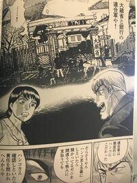 菅総理が掲げている「脱ハンコ」これは「ハンコ至上主義」を「サイン至上主義」にしようという事ですか?