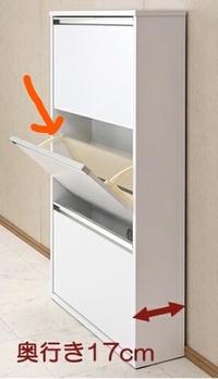 家具 金物  写真に添付した薄型の下駄箱に使用している矢印で示した金具単品はどこで 売られているのでしょうか? 自作したいのですが、この金具が単品であるのと、ないのでは大きな違いが出るので お聞きしました。