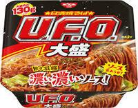 腹減った(定期)。  UFOにマヨネーズたっぷりかけて食いたいなぁ(夢)。 食事が健康的すぎんねん。どうせ人間いつかは死ぬんやから、食いたいもん食いたいだけ食えばええねん。メタボ上等じゃコラ。メタボな...