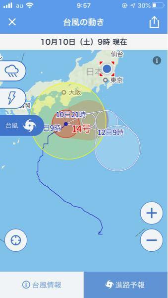 台風14号、南下した後また戻ってくるとかないよね?