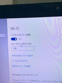 パソコンのWi-Fiが突然使えなくなりワイヤレスネットワーク接続をオンにしようとしても勝手にすぐにオフになり使えません。どのようにすればよろしいでしょうか?