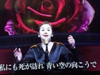 大竹しのぶさんって歌上手いんでしょうか?