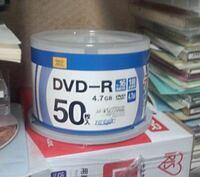 ゲオの50枚入りDVD-R青と紫 ゲオの50枚入りDVD-R青と紫  ゲオの50枚入りDVD-Rって青色と紫色のパッケージありますが、DVDレンタルしてパソコンに取り込んでそのデータを焼くやつは両方出来ますか?  青色の方が紫...