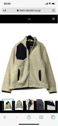 ポロラルフローレンのボアジャケットを店頭でみつけネットで見ようといたのですがでてきません。誰かわかる方教えてください 写真のボアジャケットとは違うジャケットです。