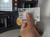 4−5−2 と言う 舟券を 買うのは有りですか(๑˃ ᴗ˂ )