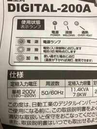 溶接機 単相200V溶接機で、60Hzです。  主幹ブレーカーが30Aならギリ使えるくらいですか?  最近の家には60Aブレーカーが付いてますが、そちらに変えたら家庭内の家電使ってても普通に使えますか?