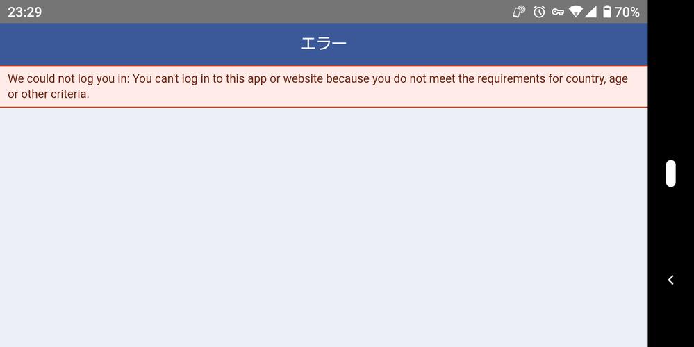CODモバイルをFacebookアカウントでログインしようとしたら画像のような画面がでてログイン出来ません。 どなたかログインする方法を教えていただけると幸いです。