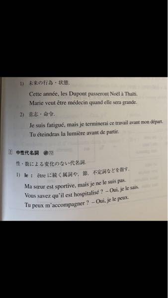 分かる方お願いします。 和訳をお願いします。