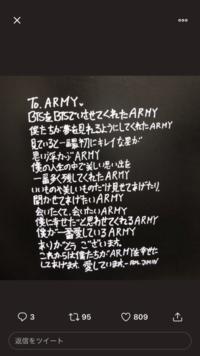 BTS日本語書けるんですか? 直筆、書いた字ですよね