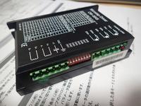 中華ステッピングモータードライバーのアラームLed解除方法 microstep driver alarm cw-5045 おそらく過電流保護でアラーム赤が点灯しました。解除の方法が分からず困っています。どなたかご存知でしょうか?若し...
