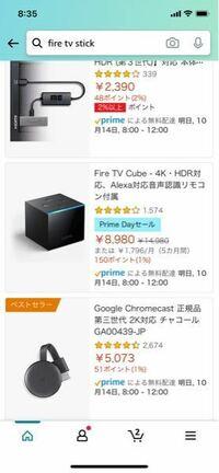 Amazonプライムデーでfire TV stickを買おうとしたらこれしか安くなっていません。 これはどう使うのですか? テレビの裏側にスティックは刺さないで使用するのでしょうか。